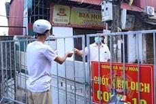 8月8日早上越南新增4941例