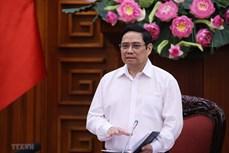政府总理范明政担任国家新冠肺炎疫情防控指导委员会主任