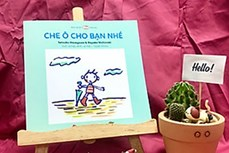 日本驻越文化交流中心将为越南儿童举行线上绘本阅读活动