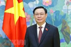 WCSP5会议:越南国会继续携手应对全球性挑战