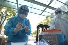 6日中午河内新增38例确诊病例