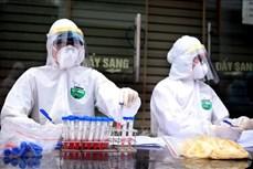 新冠肺炎疫情:越南连续94天无新增本地确诊病例