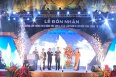 广宁省沙伟塔荣获2020年东盟城市可持续旅游奖