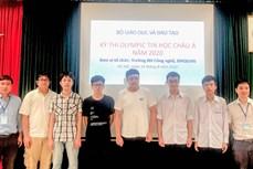 2020年亚洲与太平洋地区信息学奥林匹克竞赛:参赛的6名越南学生均获奖