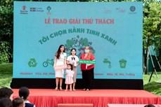 提高越南青少年儿童对环保的意识