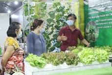 2020年第十次胡志明市农产品集市共设230间展位