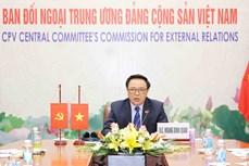 """越共代表团出席""""上海合作组织+""""国际政党论坛"""