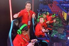 《越南电子竞技运动白皮书》发布在即