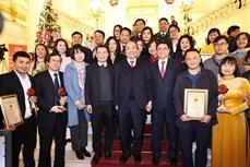 党建:2020年第五次党建工作全国新闻奖颁奖仪式在河内隆重举行