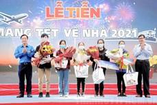 胡志明市为贫困大学生、劳动者举行将春节带回家活动