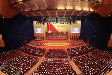 越共十三大:旅澳越南人对大会的成功充满期待