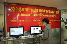 2021年1月越南新成立企业数量同比增长近22%
