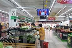 2021年1月越南商品零售与服务业增长态势较好