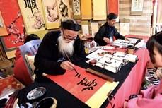 新春送字求字习俗——越南优良的传统文化