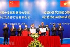 越南公安部与中国公安部第七次合作打击犯罪会议召开