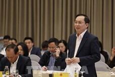 越南政府2月份例行新闻发布会:Forex交易平台的投资面临巨大风险并不受法律保护