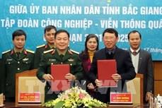 北江省与越南军队电信工业集团签署有关电子政务和智慧城市建设合作备忘录