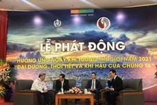 越南积极响应2021年世界气象日