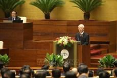 第十四届国会第十一次会议:为国家的快速和可持续发展作出贡献