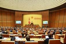 越南第十四届国会第十一次会议第二周工作开始审议并决定国家重要部门的领导职务