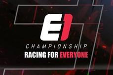 越南参加E1冠军第一季模拟赛车比赛