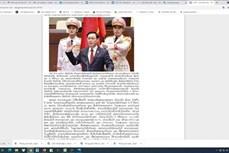 老挝媒体高度评价越南国会完善国家领导体制