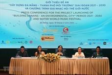 岘港市将发展成为环境城市