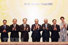 """越南国家主席阮春福在题为""""加强联合国与区域组织在解决冲突中建立互信与对话的合作""""高级别公开辩论会上的讲话(全文)"""