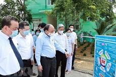 国家主席阮春福视察岘港市新冠肺炎疫情防控工作