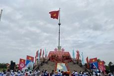 """""""江山统一""""升旗仪式在广治省隆重举行庆祝国家统一46周年"""