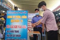 岘港市多措并举控制疫情蔓延