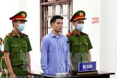 """越南和平省对""""传谣破坏国家""""两名分子判处有期徒刑16年"""