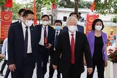 国会与人民议会换届选举:日本媒体纷纷报道越南重大政治事件