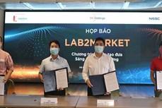 越南第一个Lab2Market计划正式启动
