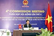 英国加入《全面与进步跨太平洋伙伴关系协定》谈判进程正式启动