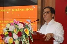越共中央经济委员会主任陈俊英:多措并举为九龙江三角洲地区经济社会发展注入动力