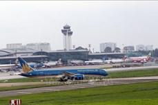 6月5日起暂停往返昆岛的所有客运航班 广宁和嘉莱往返胡志明市的航班也暂停运营