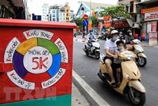 外国记者:越南面对疫情的袭击已迅速行动 精准防控