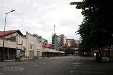新冠肺炎疫情:胡志明市封锁另外6个地区 暂停出租车运营 解散自发市场