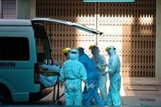 Toàn bộ 102 người tiếp xúc với ca nghi mắc COVID-19 ở Đà Nẵng đều có kết quả âm tính với virus SARS-CoV-2