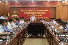 Đoàn công tác của Ủy ban Dân tộc làm việc tại tỉnh Cao Bằng