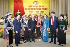 Tiến tới Đại hội XIII của Đảng: Đồng chí Trần Quốc Vượng dự khai mạc Đại hội Đảng bộ tỉnh Yên Bái lần thứ XIX
