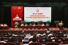 Đại hội thi đua yêu nước tỉnh Sơn La lần thứ V