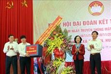 Trưởng ban dân vận Trung ương Trương Thị Mai dự Ngày hội đại đoàn kết toàn dân tộc tại Bắc Giang