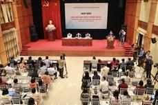 Đại hội đại biểu toàn quốc các dân tộc thiểu số Việt Nam lần thứ II diễn ra từ ngày 2-4/12