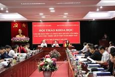 """Hội thảo khoa học """"Vấn đề bảo vệ và phát huy di sản văn hóa các dân tộc thiểu số ở Việt Nam hiện nay"""""""