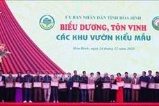 Hòa Bình hoàn thiện chính sách đặc thù hỗ trợ xây dựng nông thôn mới ở vùng cao
