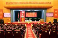 Tuyên Quang phê duyệt chủ trương đầu tư khẩn cấp di dân khỏi vùng thiên tai