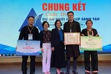 Thanh niên Lào Cai khởi nghiệp từ thế mạnh địa phương