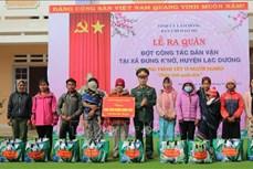 Lâm Đồng ra quân đợt công tác dân vận gắn với tổ chức chương trình Tết vì người nghèo